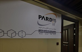 new-pardis-hami-clinic (16)